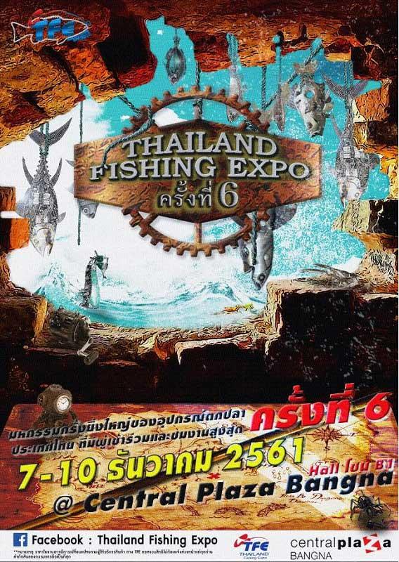 Thailand fishing expo ポスター