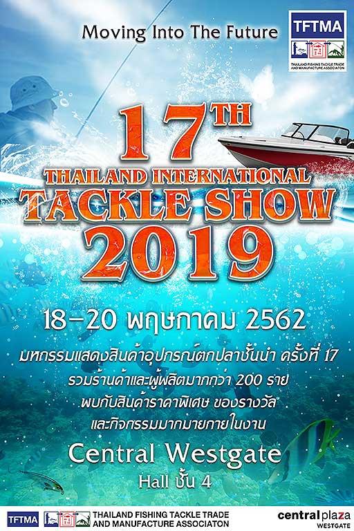 thailand international tackle show 2019 ポスター