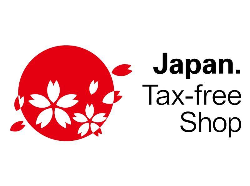 tax-free 免税店