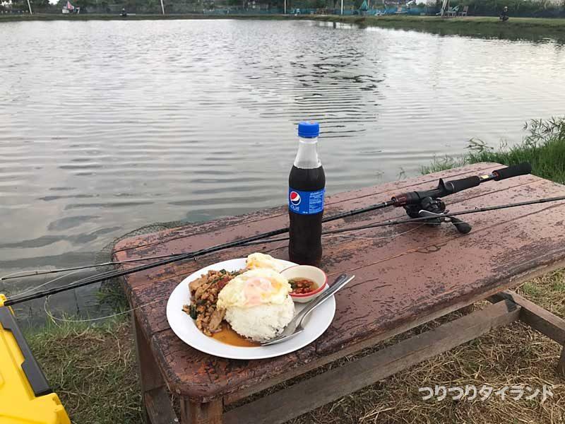 釣り堀ボーヌムの食事