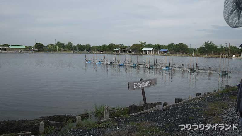 ボーヌムの池