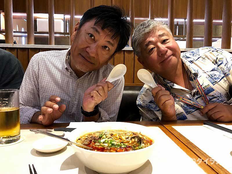 鼎泰豐の麺