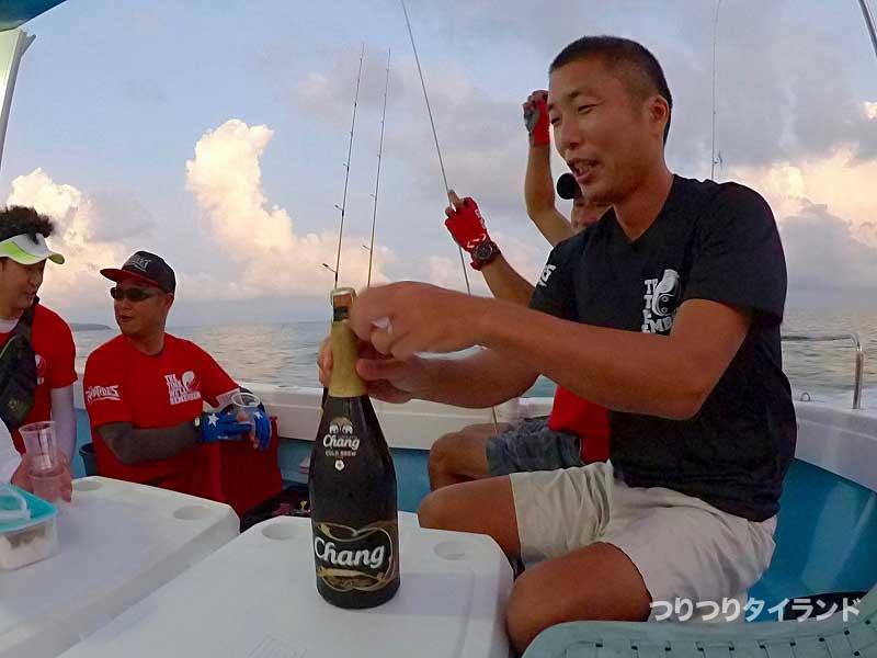 Chang Classic シャンパンボトル