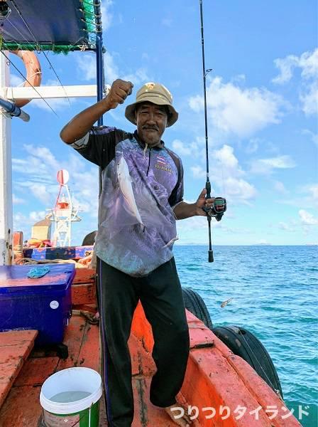 オニアジを釣ったワンチャイ船長