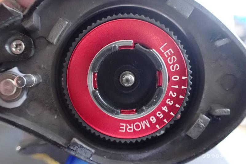 G-MAX PEGASUS 遠心力ブレーキ