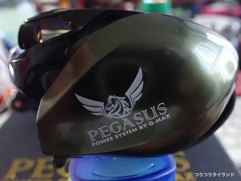 G-max pegasus パーミングカップ