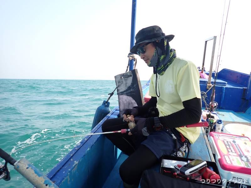 シーチャン島で釣るテッチャン