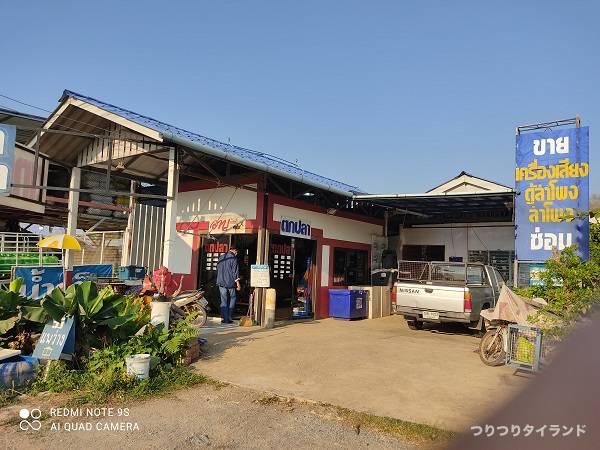 釣具店 タイ